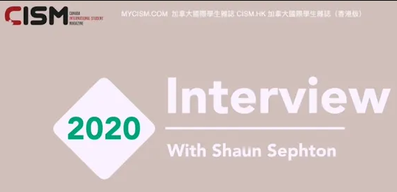 與列治文國際學生部主管-Shaun Sephton 的訪談