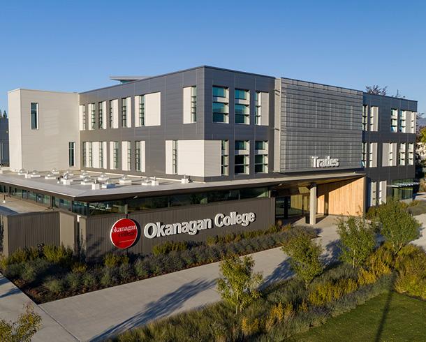 四大絕對優勢讓Okanagan College學院助力你的移民計劃!